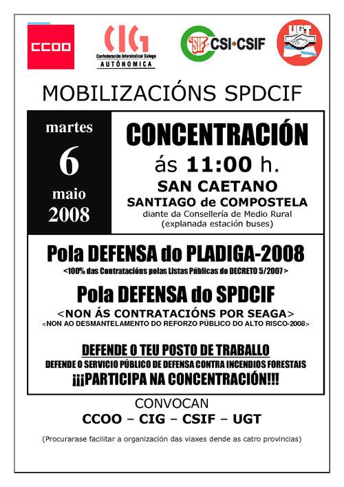 cartel6m.jpg