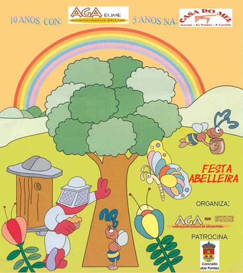 CARTEL-FESTA-ABELLEIRA-2008.jpg