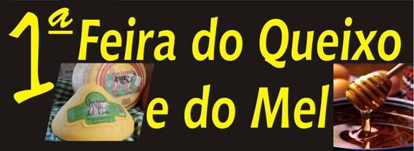 feira_mel_banner.jpg