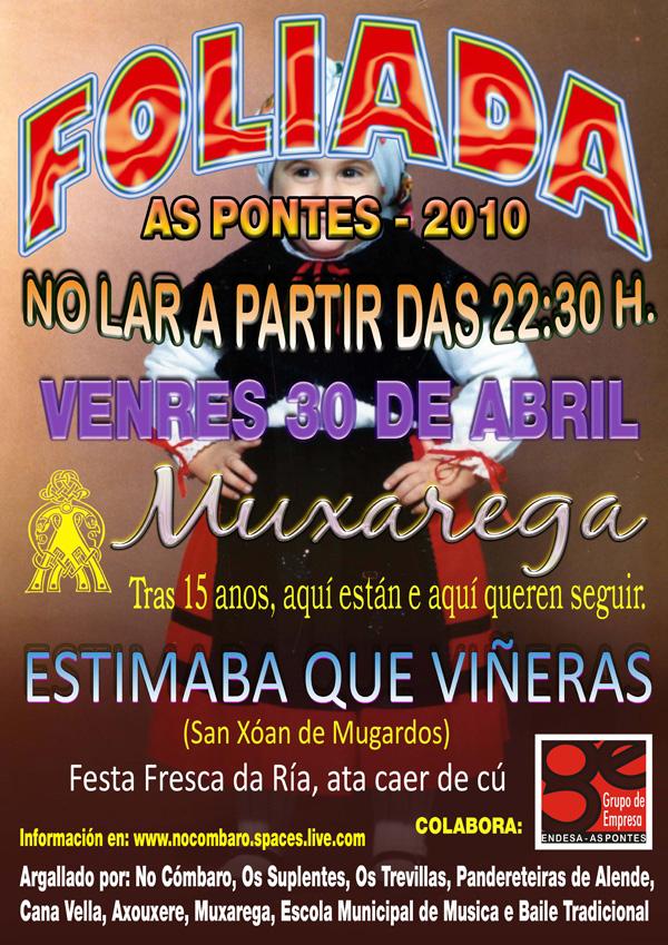 foliada_cartel.jpg