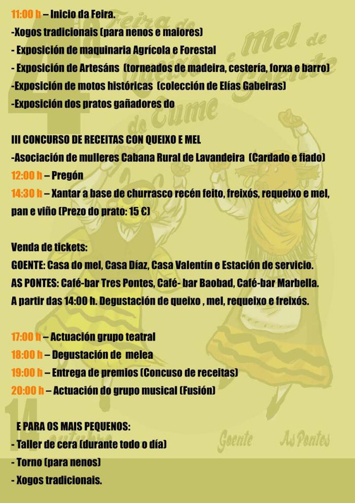 folleto_xornadas_2012a.jpg