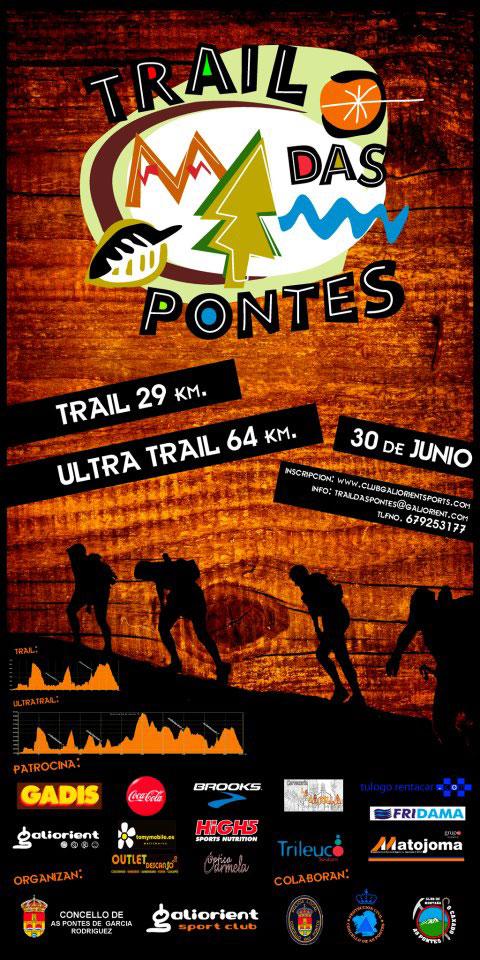 cartel-2013-trail.jpg