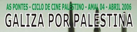 banner_palestina.jpg