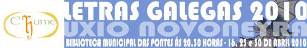 Hume Letras Galegas 2010