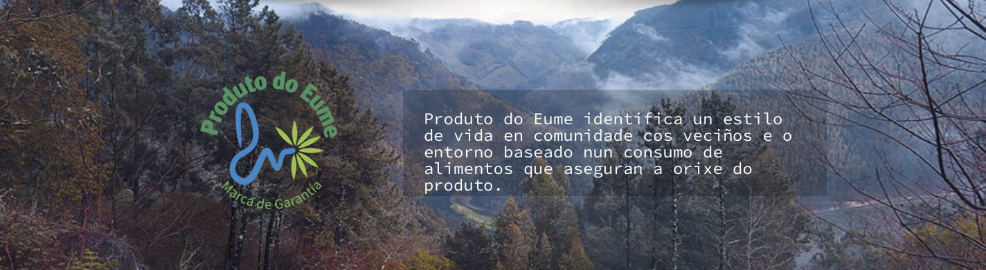 eume_2